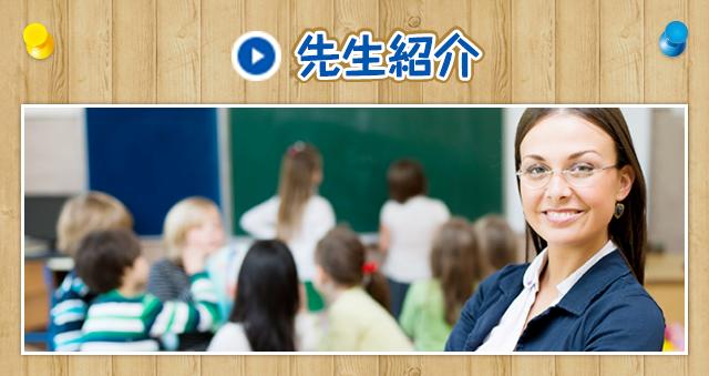 千葉 英会話教室