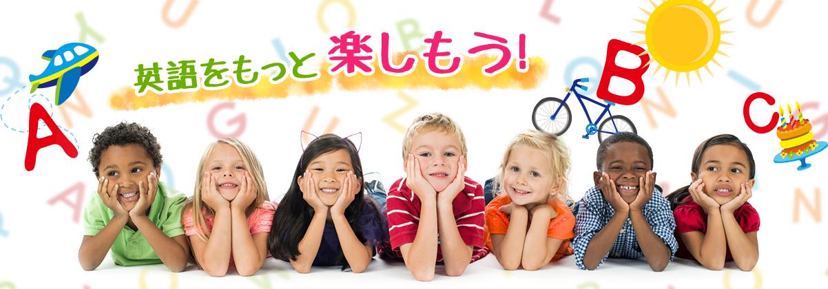 千葉英会話教室
